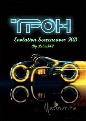 TRON Evolution Screensaver HD