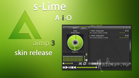s-Lime aimp3 skin release