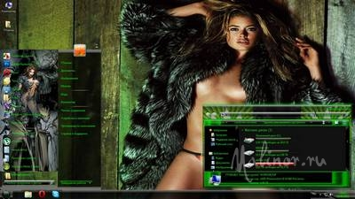 Flossing Green-theme for Windows 7