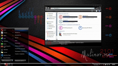 Rolling Hard theme for Windows 7