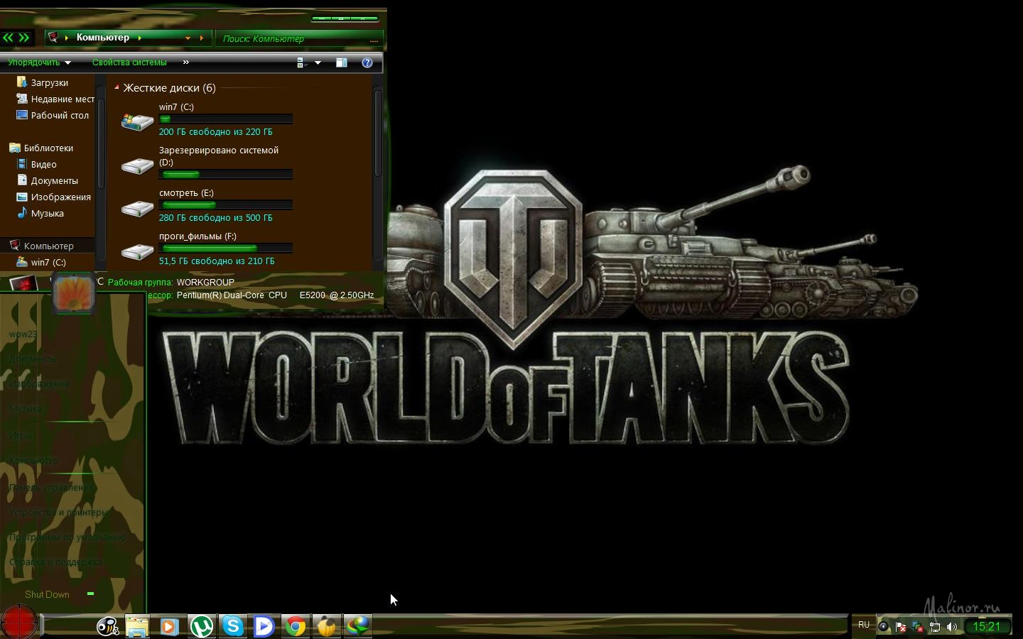 R7 m260 в world of tanks