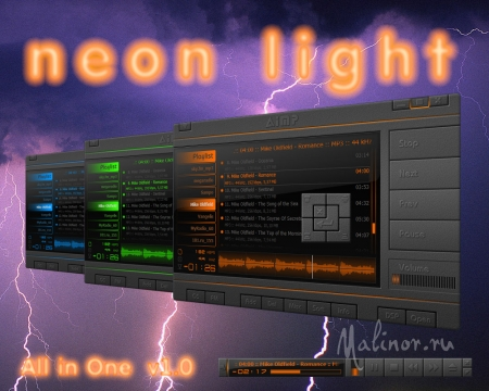 Neon Light (All-In-One)