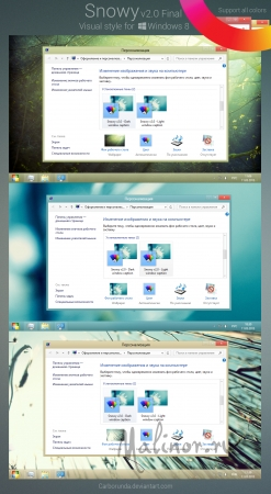 Snowy v2.0 Windows 8