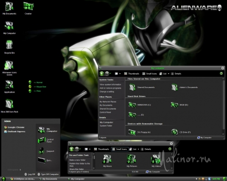 AlienWare Perfect Mod for XP
