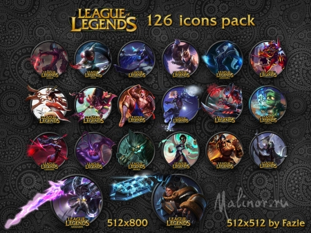 League of Legends Icons Pack