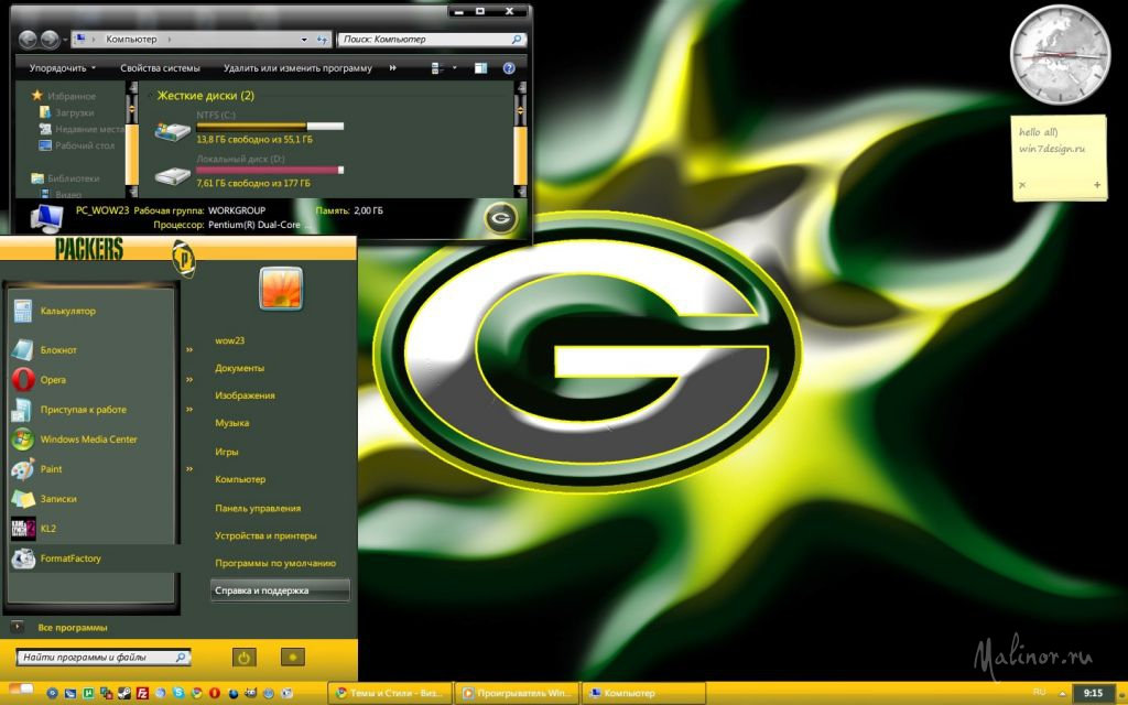 Green Bay Packers 7 - Тема для Windows 7