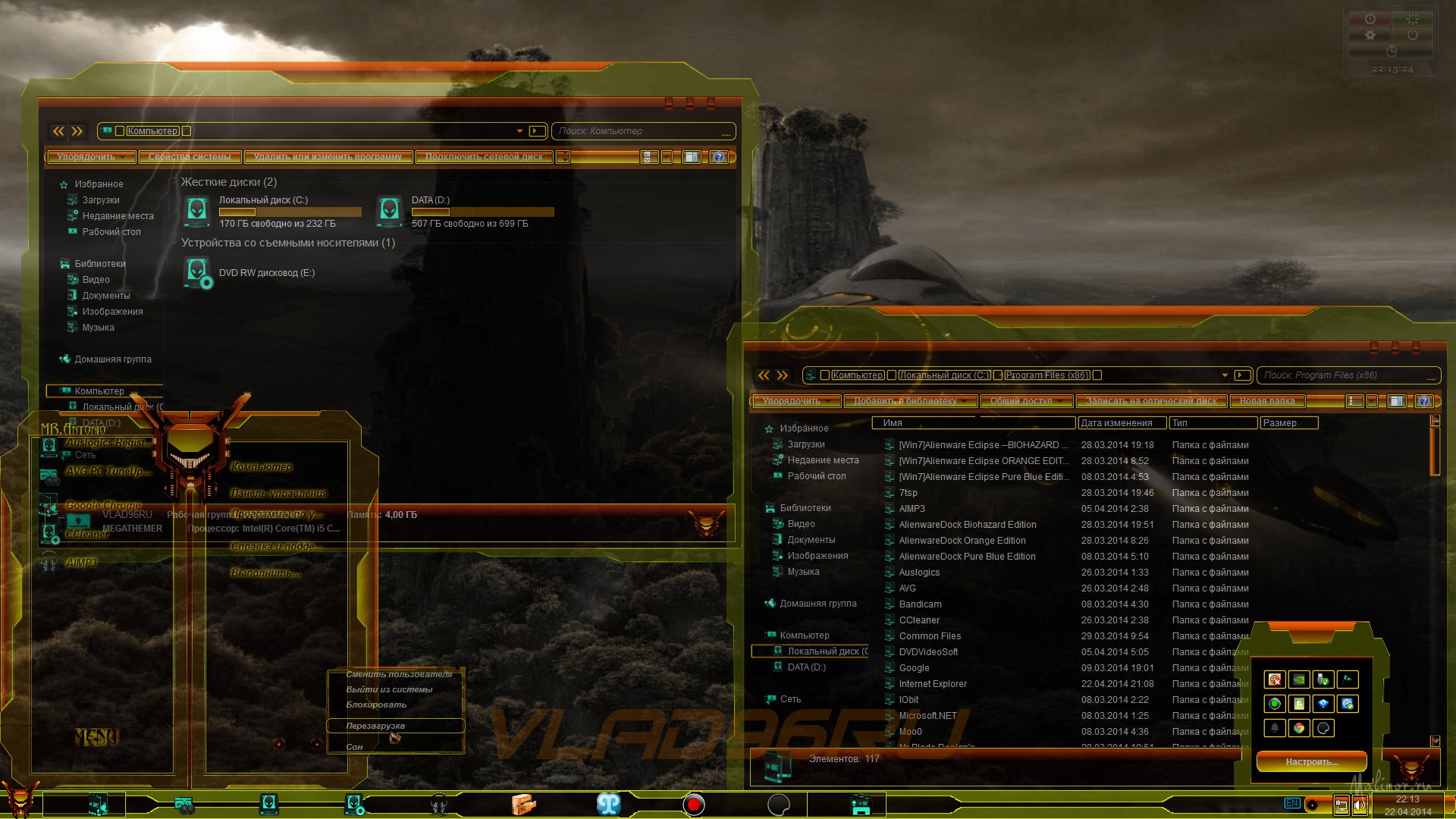 Glass Copper by tono3022 - Тема для Windows 7
