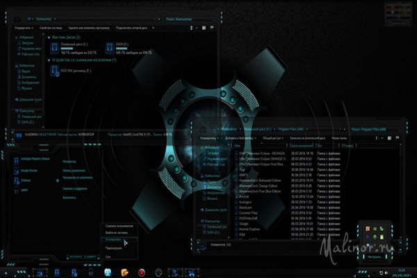 Nuclear - Тема для Windows 7 (updated)