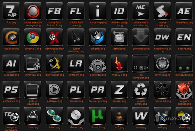 Cryogenic Master Icon Pack
