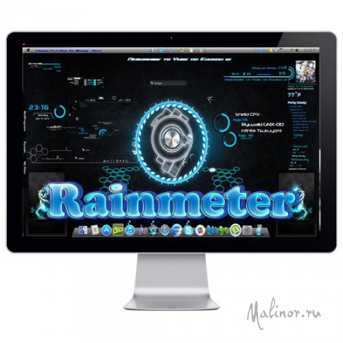 Rainmeter 3.2 Build 2313 Beta + Skins Pack (Multi/Rus)