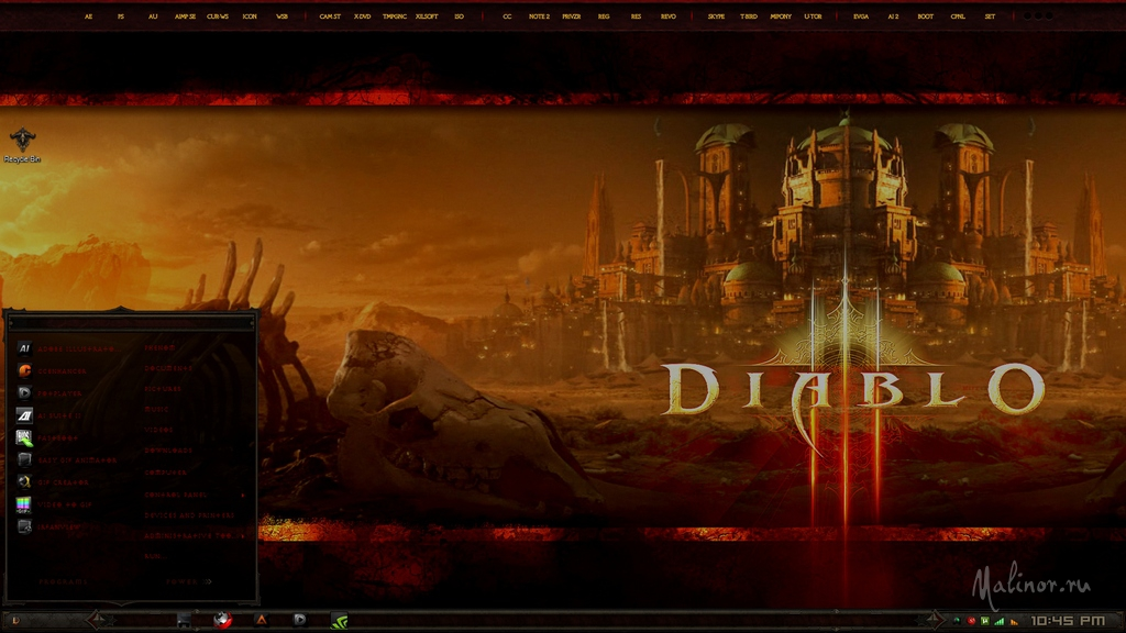 Diablo Reaper of Souls - ���� ��� Windows 7