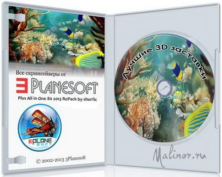 3Planesoft 3D Screensavers All in One 88 RePack by shurfic