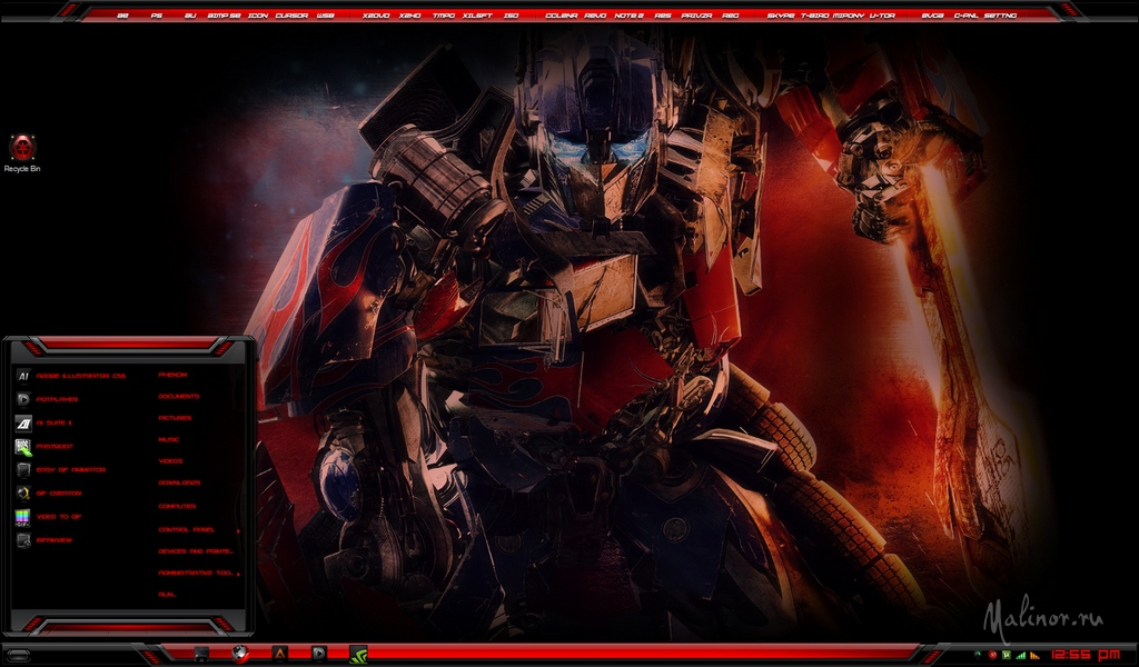 Rise of the Primes:Honor the Autobots Edition - Тема для Windows 7