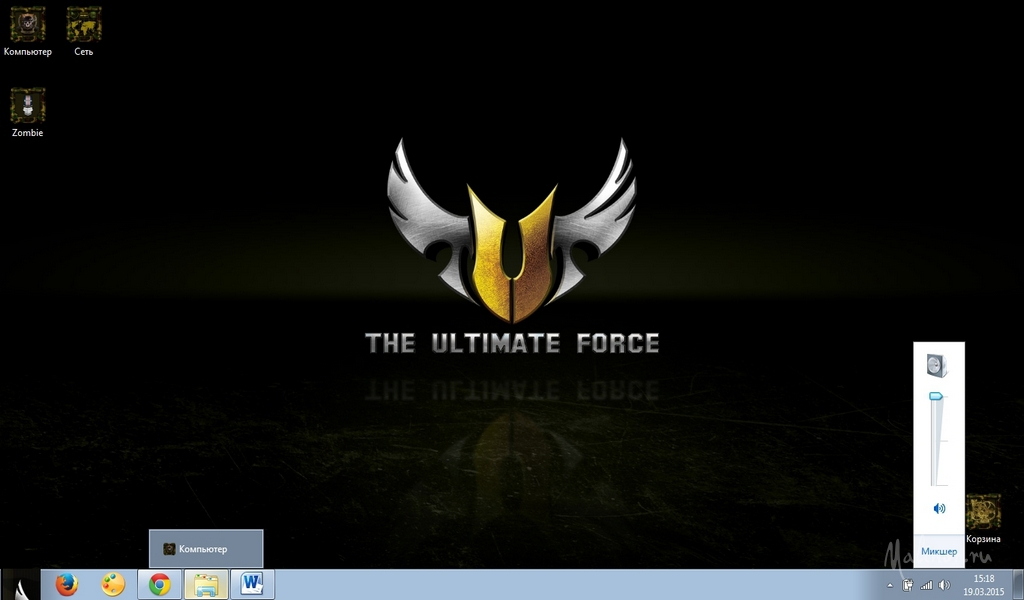 TUF Covert Ops - Тема для Windows 7