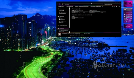 Midnight City M83 - Тема для Windows 7