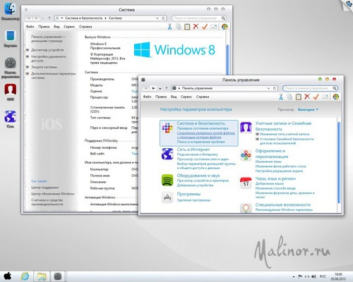 iOS7 SkinPack for Windows 8