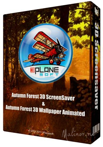 3Planesoft 3D Screensavers RePack by BELOFF 2015.11