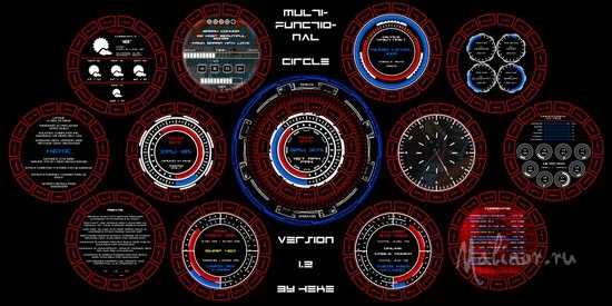 Multifunctional Circle Rainmeter